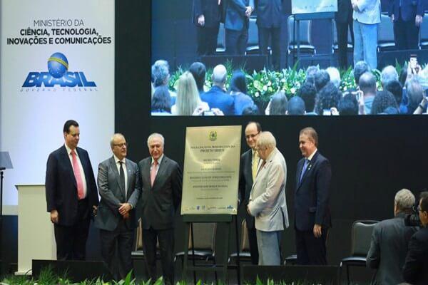 Lançamento da primeira etapa do Projeto Sirius é realizada em Campinas