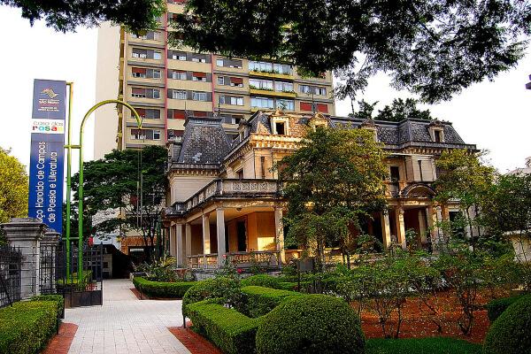 Casa das Rosas promove encontros literários online - Educageral